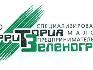 """JSC STMP """"Zelenograd"""""""